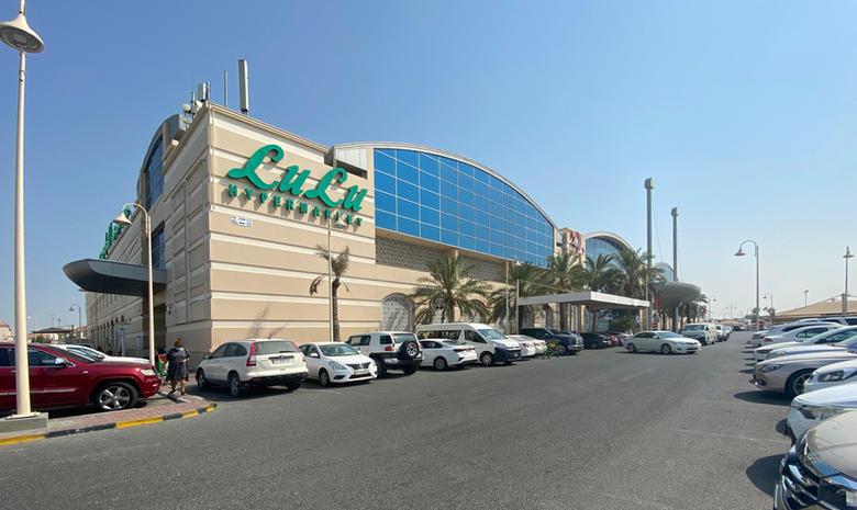 New LuLu Hypermarket opens in Bin Mahmoud