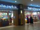 Bath & Body WorksThis American company has been providing the world with indulgent personal care products for almost 25 years. Now they've opened their second branch in Qatar at Villaggio Mall offering a host of fragrant items such as shower gels, lotions, candles and bathroom accessories. The inspiration from the brand comes from the environment so you can expect a natural home pamper experience. Open Sat-Wed 9am-10pm; Thu and Sat 9am-midnight; Friday 1pm-midnight. Villaggio Mall, Aspire Zone (4413 5071).