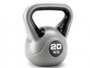 Kettlebell fitnessCustomise effective home workouts.From QR15 (2kg), Go Sport (4415 7460).