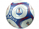 Reclica Ball QR65For your weekend footie session, or just for decoration. This FIFA 2018 World Cup ball is the official one for the tournament.www.amazon.com.
