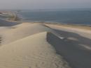Inland Sea/Khor Al Udeid