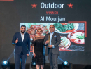 BEST OUTDOOR WINNER - Al MourjanAl Corniche (4483 4423).