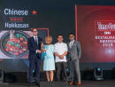 BEST CHINESE WINNER - HakkasanThe St. Regis Doha, West Bay Lagoon (4446 0170).