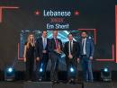 BEST LEBANESE WINNER - Em SherifThe Pearl-Qatar (4488 8236).