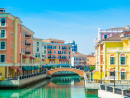 Qanat QuartierThe Venetian-style section of The Pearl is truly a visual wonder. Qanat Quartier features intricate canals and stylish bridges with colourful houses on either side. Walk around and soak up some Doha sun at the pedestrian friendly squares and plazas.