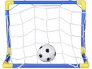QR65 Juniors deluxe soccer goal setThey can bend it like Beckham and save it like Schmeichel with this diddy-sized football net and ball... Goal.www.babyshop.com.