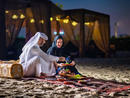 Best things to do in Doha this week
