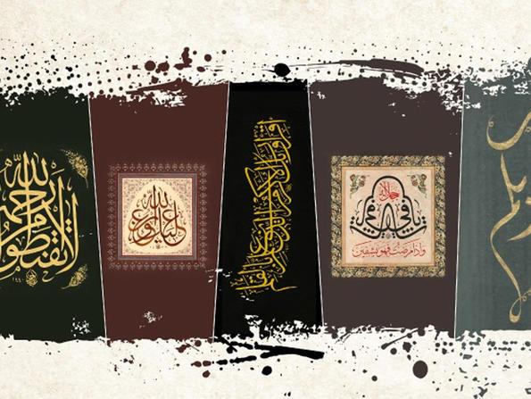 Katara launches virtual calligraphy exhibition