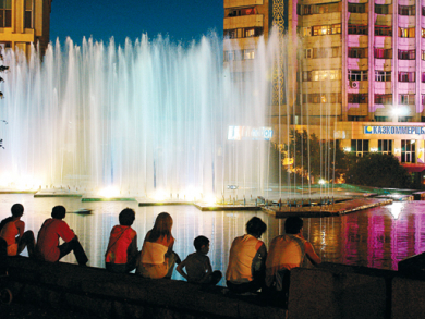 Time Out Almaty city guide