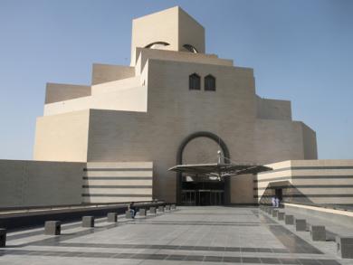 Brazilian cinema showcase at Doha Film Institute