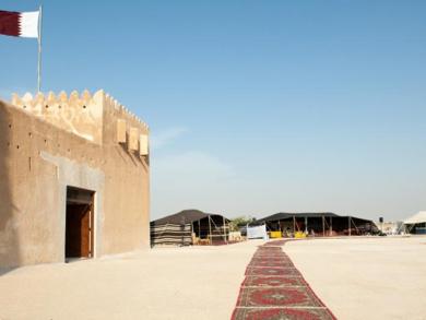 Qatar Museums rebranding