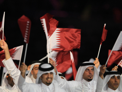 Qatar National Day events