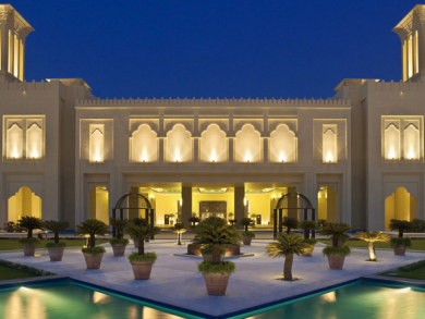 Get your exclusive Time Out Doha discount