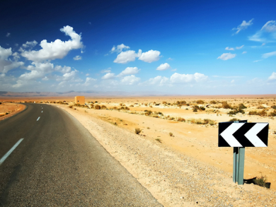 17 best roads to travel in Qatar