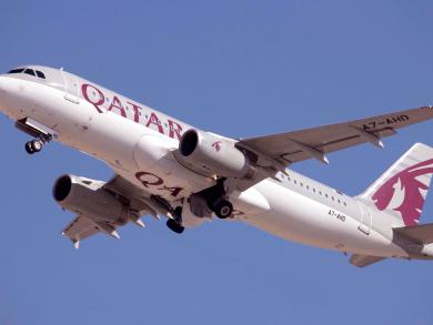 Qatar Airways reveals huge sale on Doha flights
