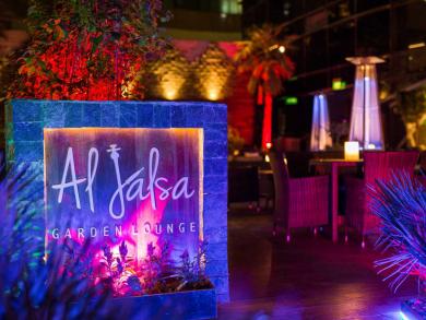 Al Jalsa Garden Lounge