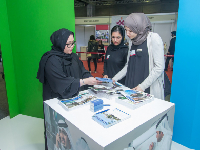 There's an educational expo in Doha in October