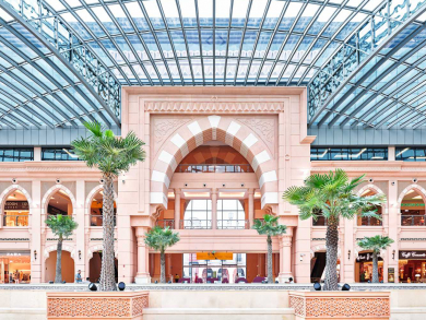Quick guide to Mirqab Mall
