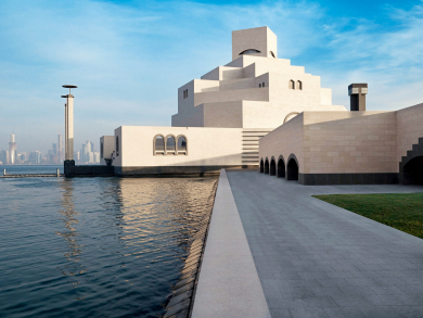 Sign up for a programme to learn more about Qatar's art and culture sector