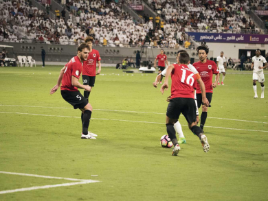 FIFA World Club Cup 2019