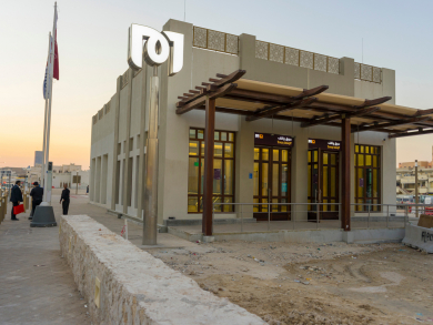 Quick guide to Doha Metro Gold Line