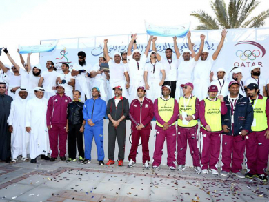 What is Qatar National Sports Day?