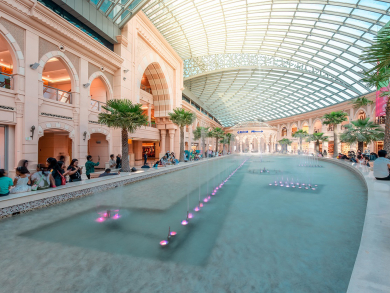 Qatar National Sports Day 2020: Events at Mirqab Mall