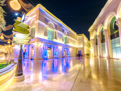 Nine stunning images of Doha's Al Hazm Mall