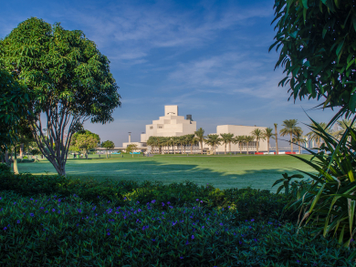 Six spectacular images of MIA Park in Doha