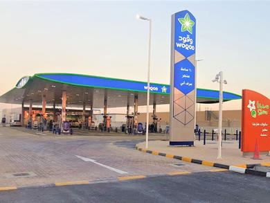 Woqod is handing out free RFID fuel tags to Doha residents