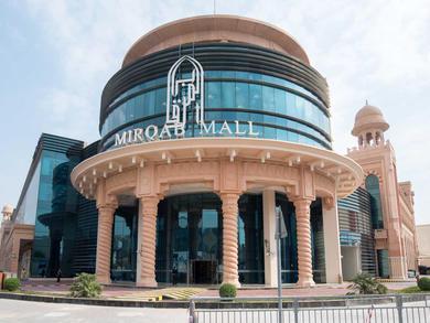 Doha's Mirqab Mall launches virtual shopping