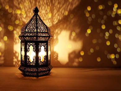 Ramadan 2020 in Qatar