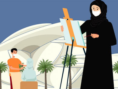 Here's how you can be part of a crowdsourced virtual exhibit in Qatar