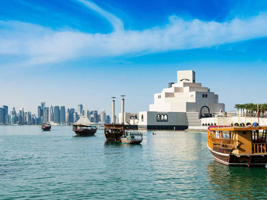 Qatar Museums launches two new Culture Pass memberships