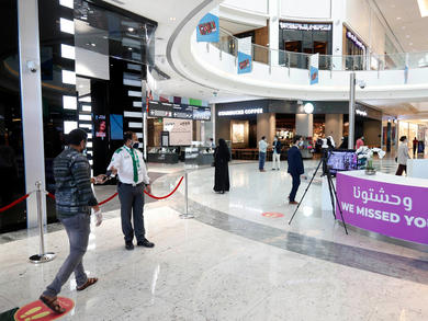 Here's what you can expect at Mall of Qatar