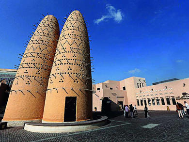 Doha's Katara Cultural Village to run online summer classes