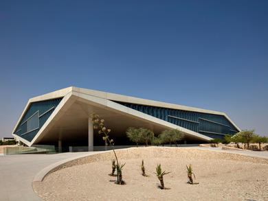Qatar National Library to begin phased reopening from July 15