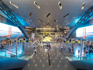 Hamad International Airport named second best in the world