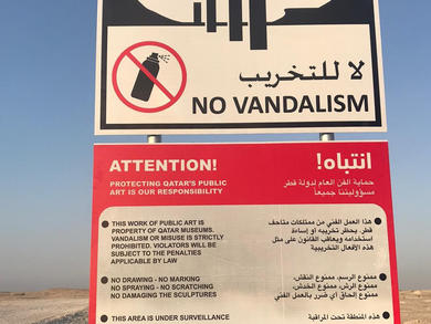 Qatar Museums launches campaign to protect public art