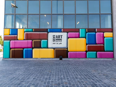 Qatar Museums launches open call for street art proposals around the city