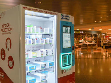 Hamad International Airport launches PPE vending machines