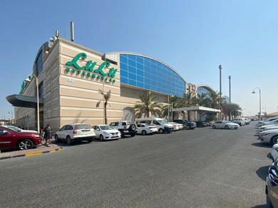 New LuLu Hypermarket opens in Bin Mahmoud