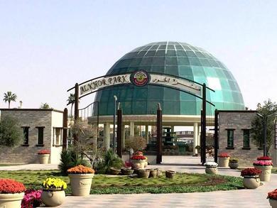 Al Khor Park entrance fee updated