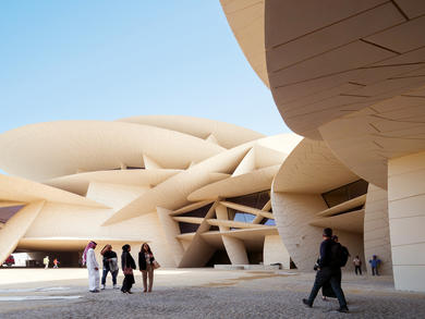 National Museum of Qatar to offer virtual tours for students
