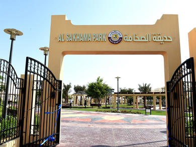 Two new parks open in Qatar