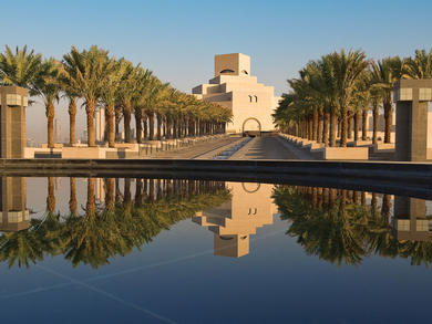 Museum of Islamic Art launches MIA favourites trail